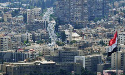 Suriye'de 350 milyar dolarlık fırsat