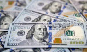 Dolar, euro ve altın rekor tazeledi