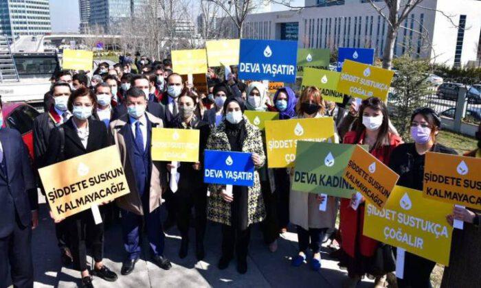 DEVA Partisi: Şiddete suskun kalmayacağız!