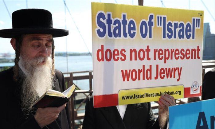 New York'taki Ortodoks Yahudilerinden İsrail'e protesto