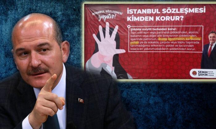 Bilecik Belediye Başkanı'na 'İstanbul Sözleşmesi' soruşturması!